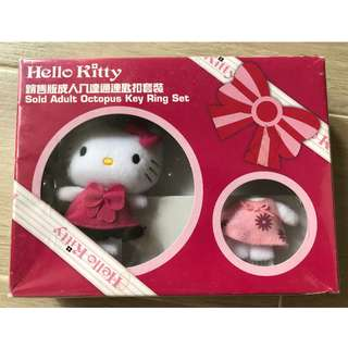 Sanrio's Hello Kitty Adult Octopus Key Ring Set