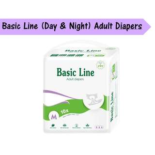 Nateen Basic Line (Day & Night) Adult Diapers