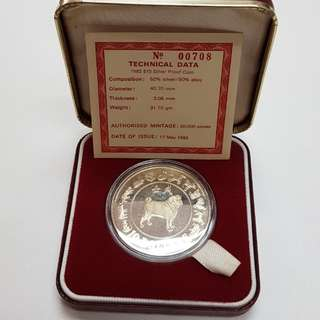 Singapore silver proof coin- Year of dog (1982)