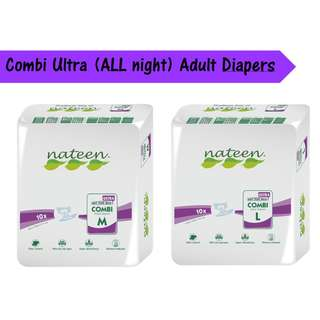 Nateen Combi Ultra (ALL night) Adult Diapers