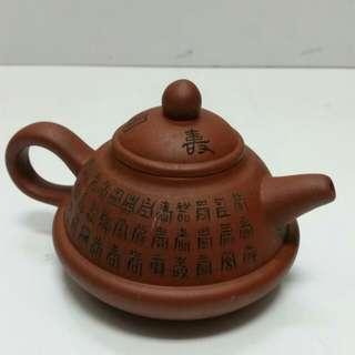 Old Zisha Teapot