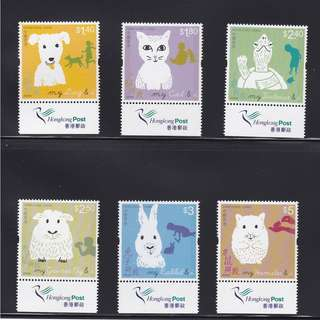 2013 China Hong Kong Children Stamp - My Pet and I Stamps (HK Post Margin) MNH