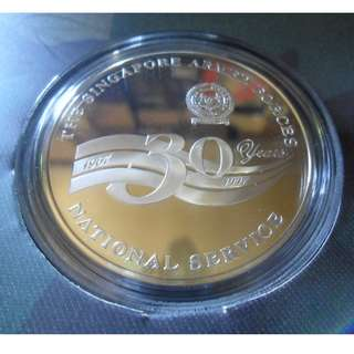 "1997 Singapore ""My Army"" 41g Silver Proof Medallion"