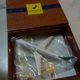 Miniature China Yunnan Airlines plane model