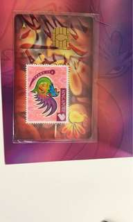 S'pore Mint - Rooster Stamp Cash Card
