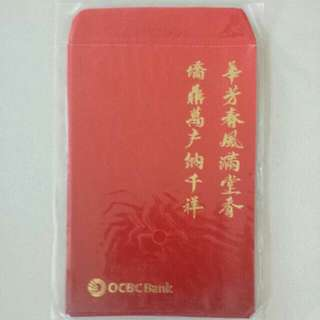 FREE NM📬Brand New OCBC Bank Red Packets