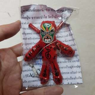 Thai amulet Hoon Payon Yod Nakrob (great fighter) Nhakak Tevada Angle mask Lp Poon Wat Pabansung.  Best protection, bring wealth, lucky fortune