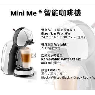 雀巢咖啡機 Nescafe Dolce Gusto - Mini Me® 智能膠囊咖啡機