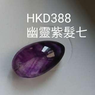 Super7超級七超級7紫髮七編織吊咀