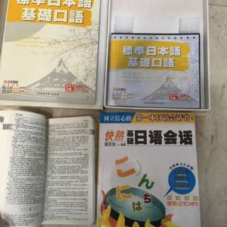 Japanese Lauguage books n Dictionary