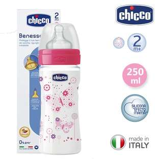CHICCO BOTTLE 250ML 2M+ BOTTLE
