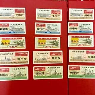 「文革精品」稀少 1968年廣東省毛主席語錄糧票一套5枚(每套),