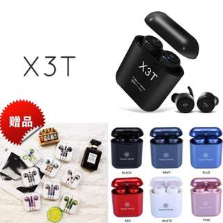 (一年保養)(限定價$235再送精美蘋果有線彩色耳機) 全新 X3T 無線雙耳藍牙耳機連充電盒套裝 輕觸式設計 (X2T 升級版) Wireless earphones X3T Mini Wireless Bluetooth V4.2 Twins Stereo In-Ear Headset Earphone Earbuds with Charging Box With Mic Support Hands-free Calling for Smartphone For iPhone..