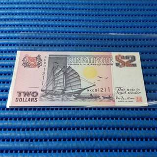 001211 Singapore Ship Series $2 Note MK 001211 Nice Number Dollar Banknote Currency HTT