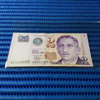 628000 Singapore Portrait Series $2 Note 0SA 628000 Nice Prosperity Number Dollar Banknote Currency HTT