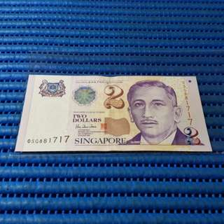 881717 Singapore Portrait Series $2 Note 0SG 881717 Nice Prosperity Number Dollar Banknote Currency HTT
