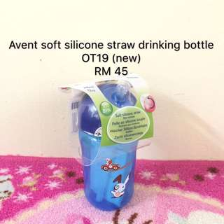 🆕 Soft silicon straw drinking bottle