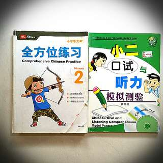 P2 Assessment Books free giveaway