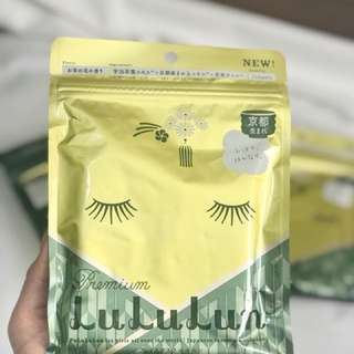 LULULUN face mask 7pcs