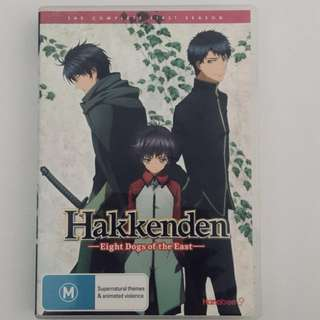 Hakkenden - Eight Dogs of the East - S1 Anime Series Collection