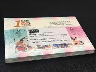 香港聖約翰救傷隊百周年郵票小全張