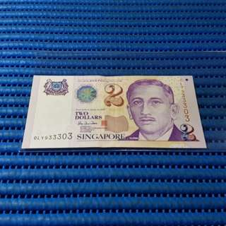 933303 Singapore Portrait Series $2 Note 0LY 933303 Nice Number Dollar Banknote Currency HTT