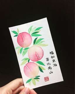 Handmade Cards | Chinese Calligraphy