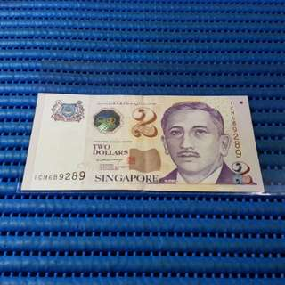 689289 Singapore Portrait Series $2 Note 1CM 689289 Nice Prosperity Number Dollar Banknote Currency LHL