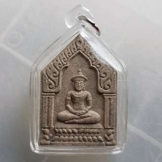Khun Paen lp sai  thai amulet (lp chuen powder added)