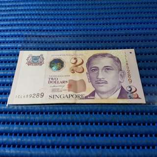 689289 Singapore Portrait Series $2 Note 1CL 689289 Nice Prosperity Number Dollar Banknote Currency LHL