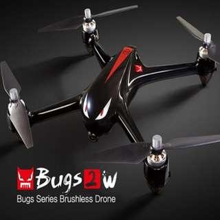 【MJX】Bugs B2W GPS Drones 1800KV Bbrushless Motor Flying 20 Mins 5M FPV Camera