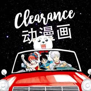 [CLEARANCE] Anime + Manga Merchandise