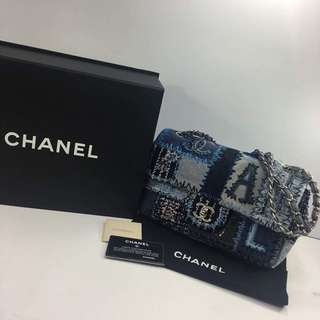 Chanel Denim Flap Bag (last price)