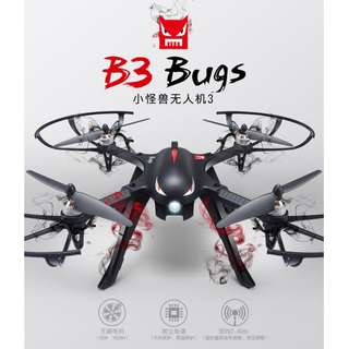 【MJX】 Bugs B3 Drones 1800KV Bbrushless Motor Flying 20 Mins Install GoPro available