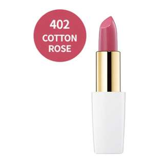 Lipstick(cotton Rose)