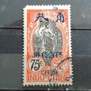 Indo-china 75c used stamps