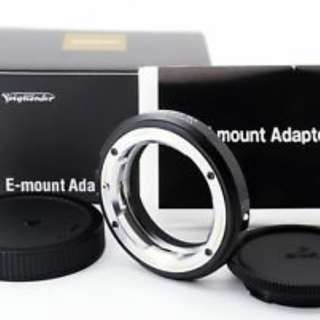 Voigtlander vm to sony E lens adapter II