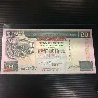 Hong Kong HSBC $20 1996 UNC Repeater