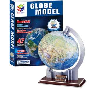 DIY Globe Model Planet Earth World 3D Puzzle, 47 Pieces