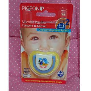 PIGEON Silicone Pacifier Empeng Bayi Step 2