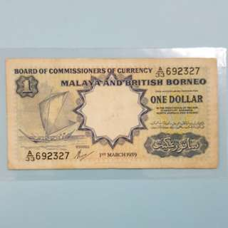 RM1 Banknotes [1959]