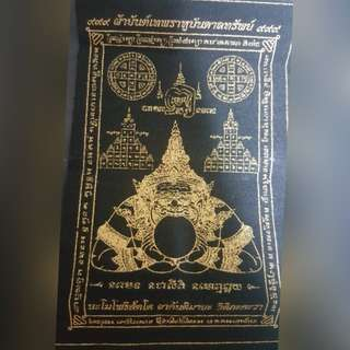 Phra Lahu Phayant ( small size) fast rent $10
