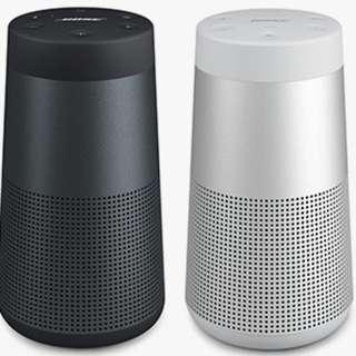 Bose Soundlink Revolve Silver (Brand New)