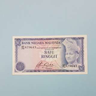 RM1 Banknotes [1981 - 1982]