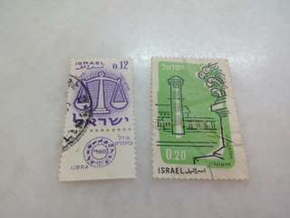 Israel Stamps #M144
