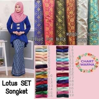 Lotus Set Songket