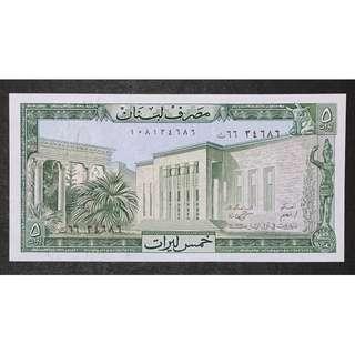 Lebanon 1986 5 livres UNC