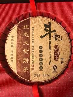 斗記茶業 2007年生態大樹茶 普洱茶生茶餅357g