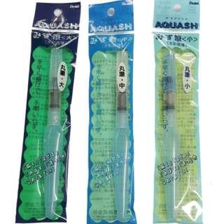 Pentel Aquash Water Colour Brush Pen 3 in 1 Pack