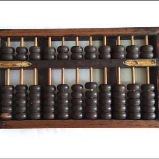 CLEARANCE SALES {Collectibles Item - Vintage Abacus} Vintage Antique Business Abacus【算盤】